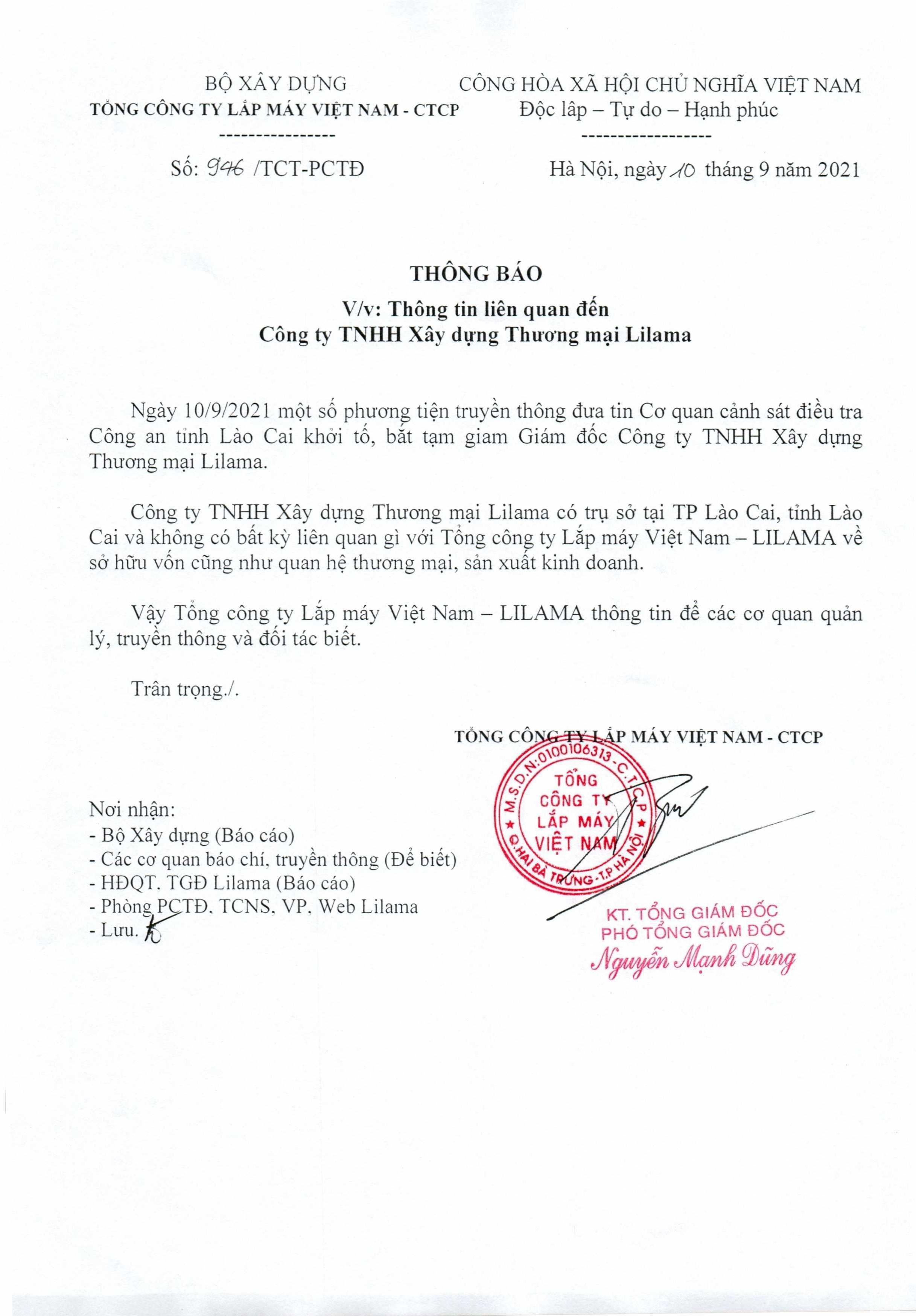 Tổng công ty Lắp máy Việt Nam-CTCP (LILAMA) thông báo về việc không liên quan đến Công ty TNHH Xây dựng Thương mại Lilama